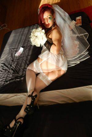 Проститутка Невеста Дарина
